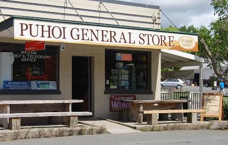 village-store_470